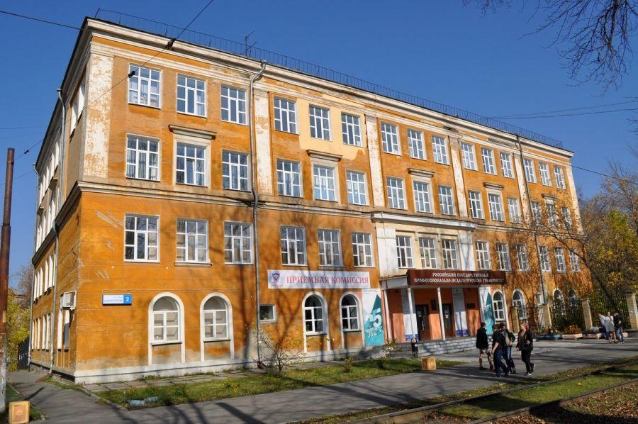 Российский государственный профессионально-педагогический университет фото