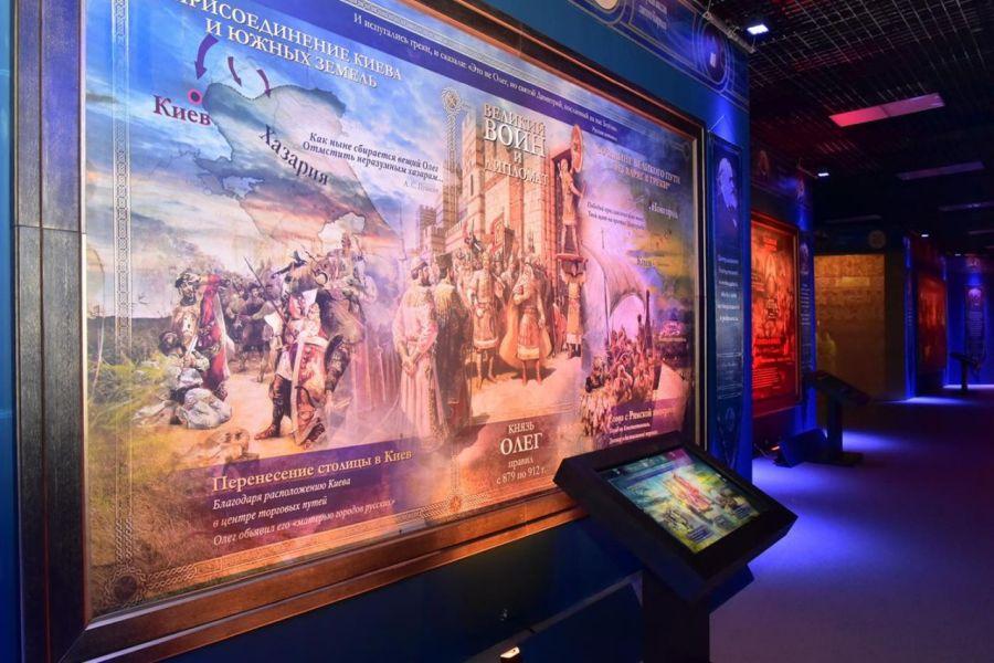 Исторический парк Россия – Моя история фото