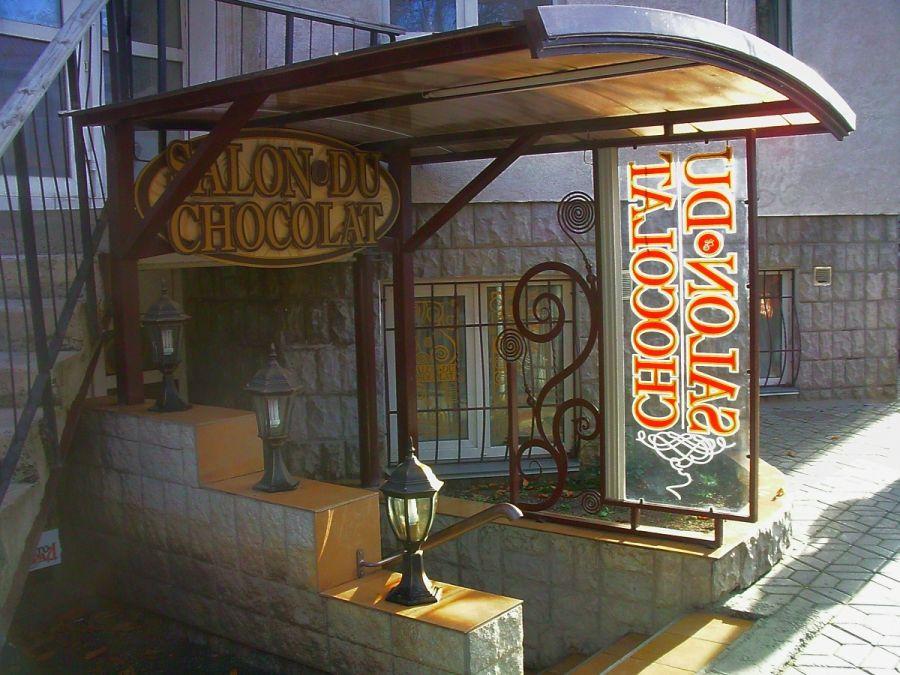 Музей шоколада «Salon du Chokolat» фото