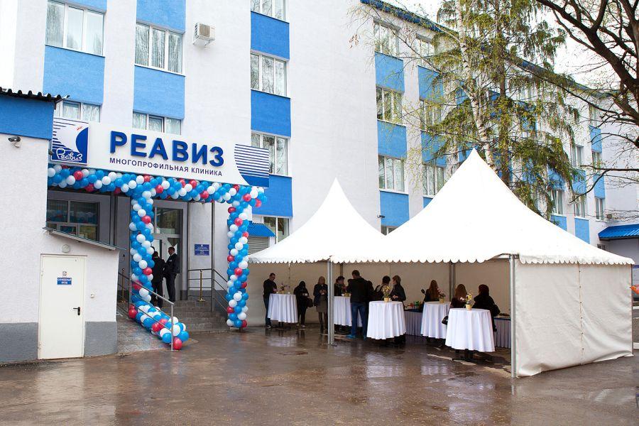 Самарский медицинский институт Реавиз фото