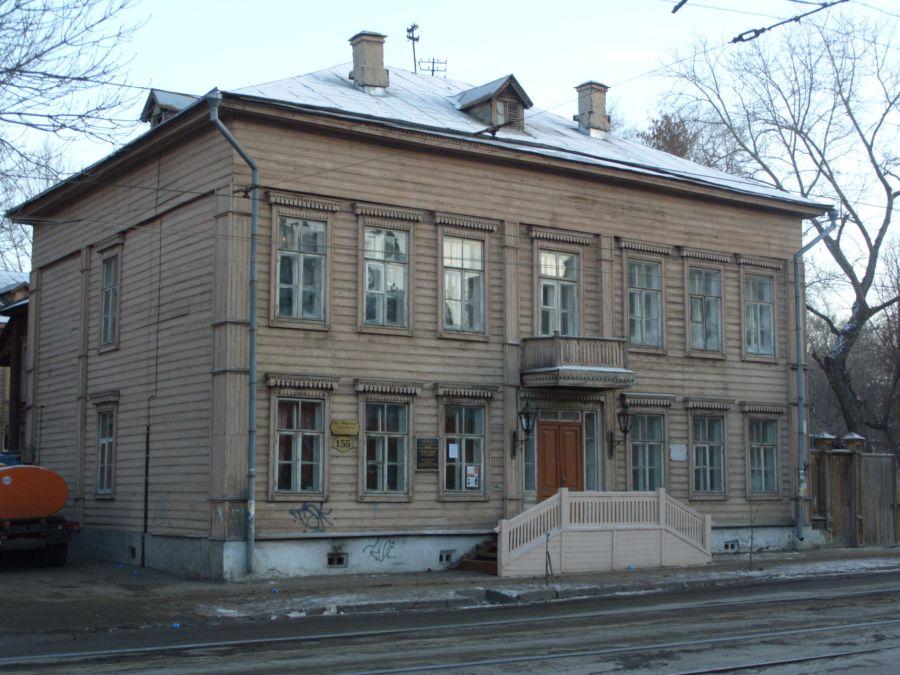 Самарский музей-усадьба Алексея Толстого фото
