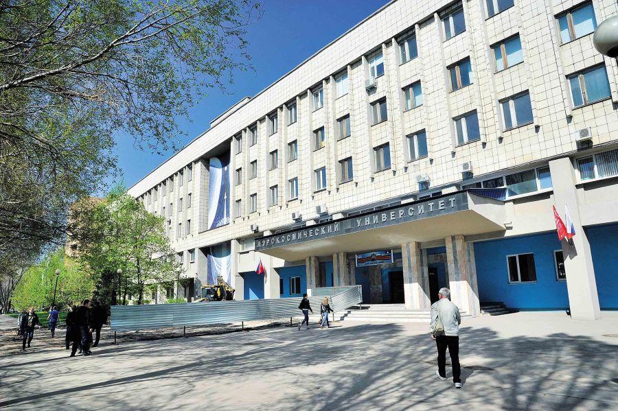 Самарский национальный исследовательский университет имени Королева фото