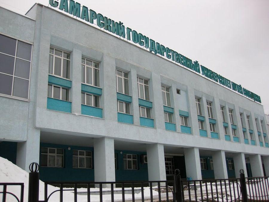 Фотография Самарский государственный университет путей сообщения