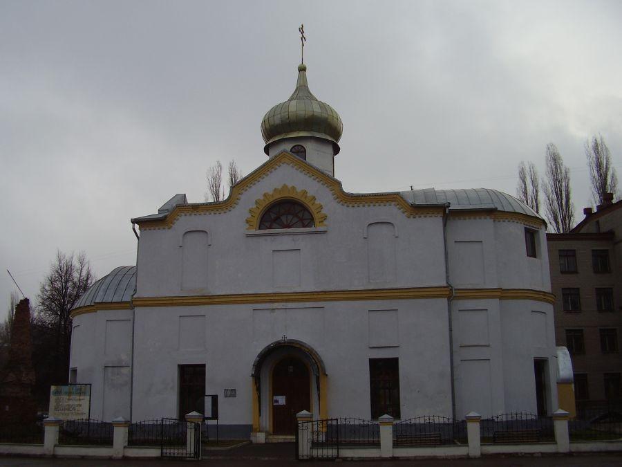 Самуиловская церковь фото