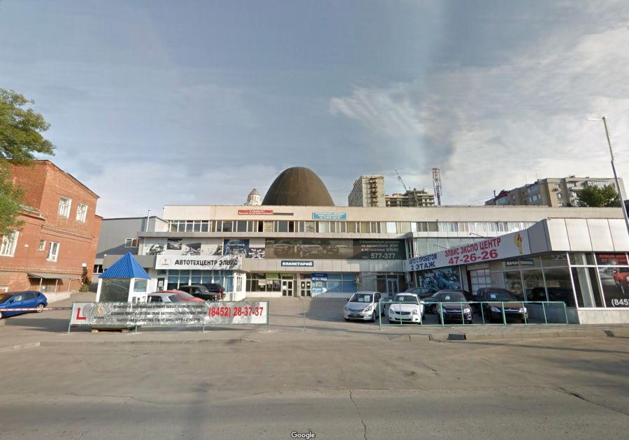 Саратовский планетарий фото