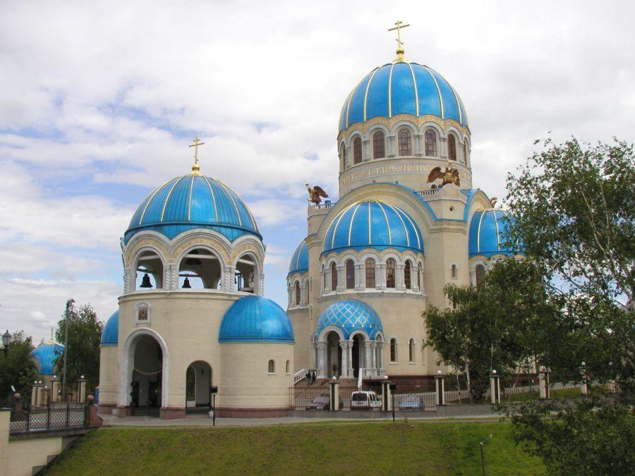 Фотография Собор Троицы Живоначальной