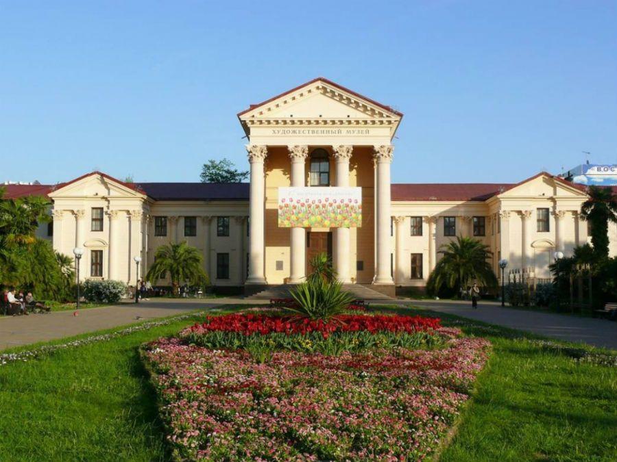 Сочинский художественный музей фото