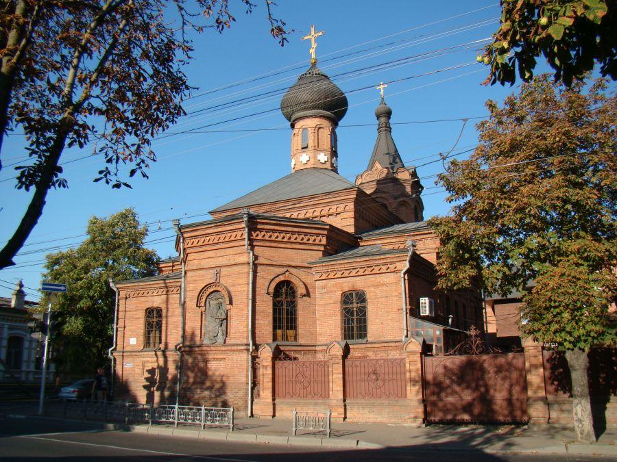 Свято-Ильинский храм фото