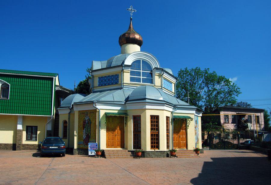 Фотография Свято-Троицкий женский монастырь