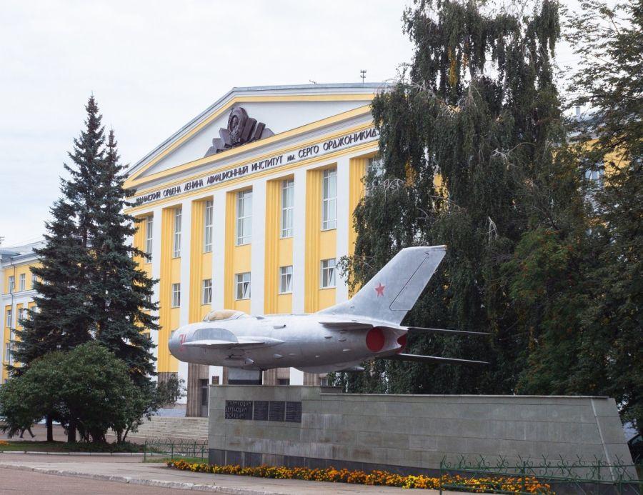 Уфимский государственный авиационный технический университет фото