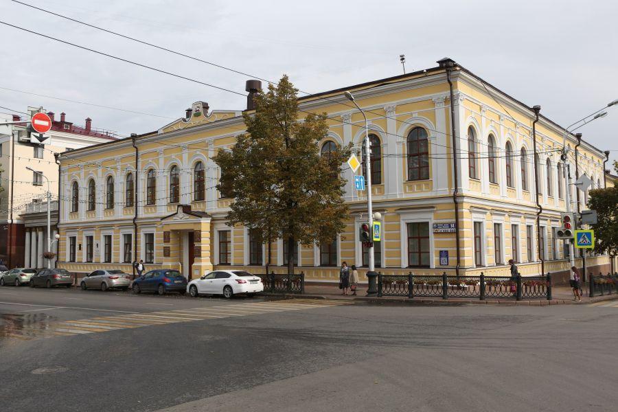 Уфимский государственный институт искусств имени Загира Исмагилова фото