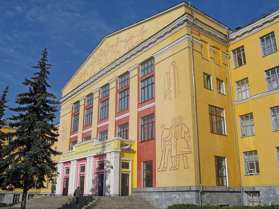 Уфимский государственный нефтяной технический университет фото