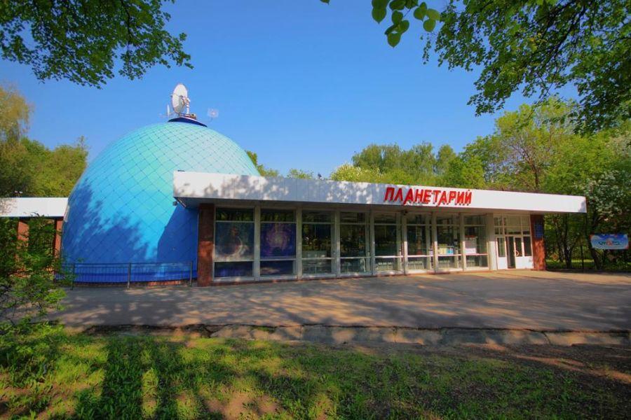 Уфимский планетарий фото