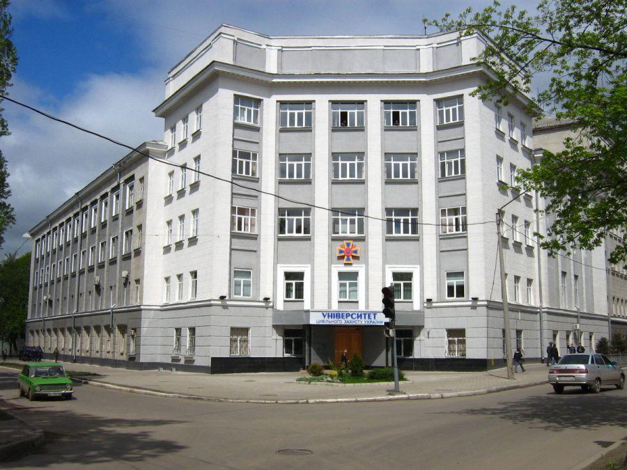 Национальный университет гражданской защиты Украины фото