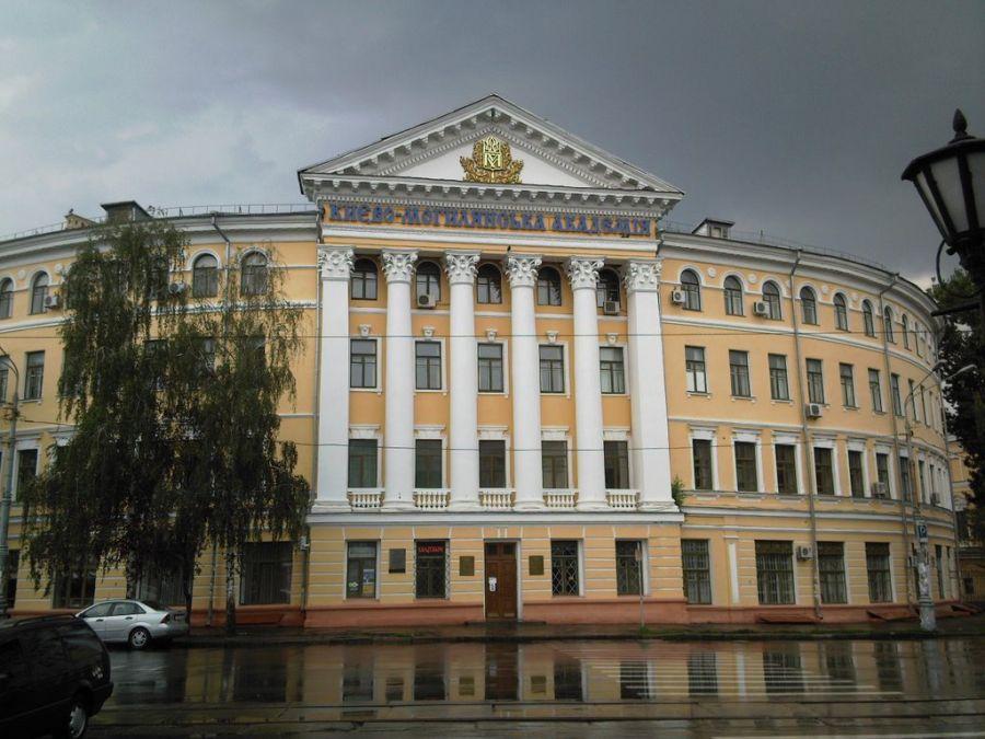 Национальный университет Киево-Могилянская академия фото