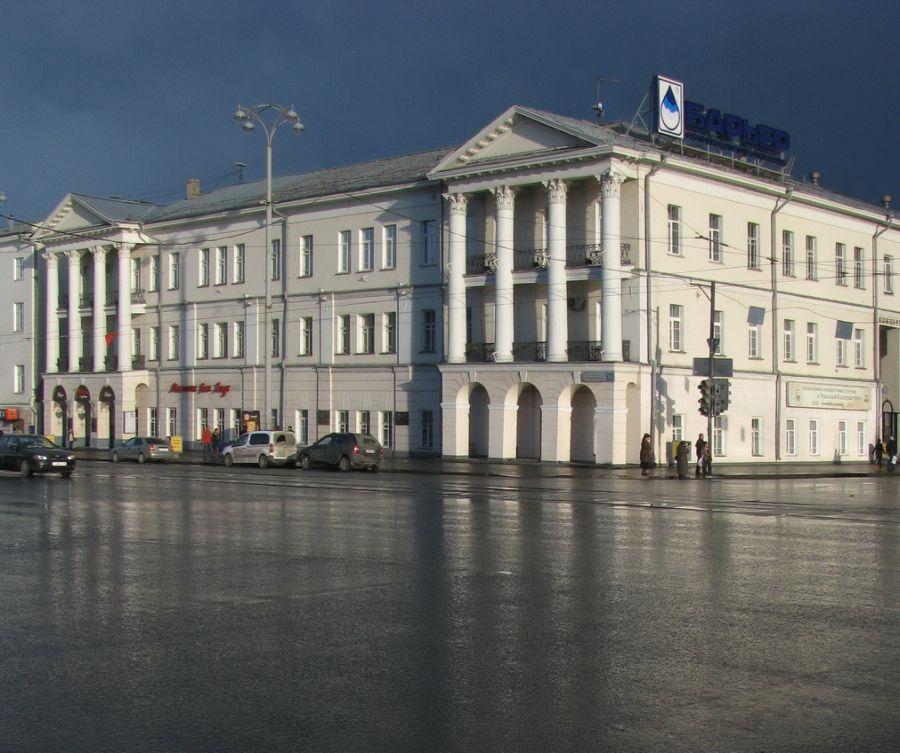 Уральская государственная консерватория имени Мусоргского фото