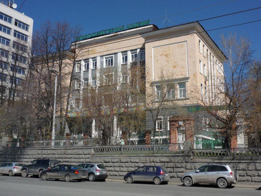 Уральский государственный аграрный университет фото