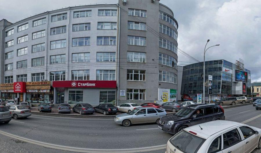 Уральский государственный архитектурно-художественный университет фото