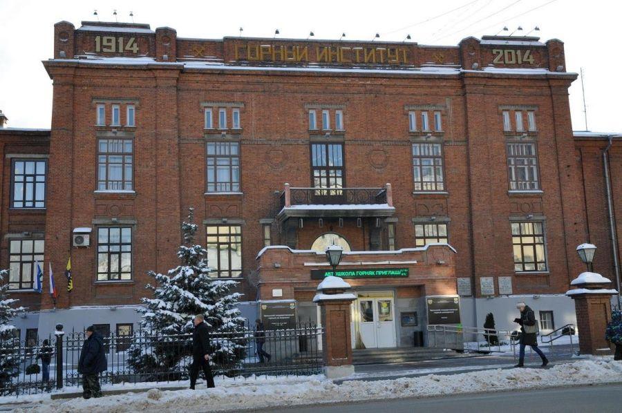 Уральский государственный горный университет фото