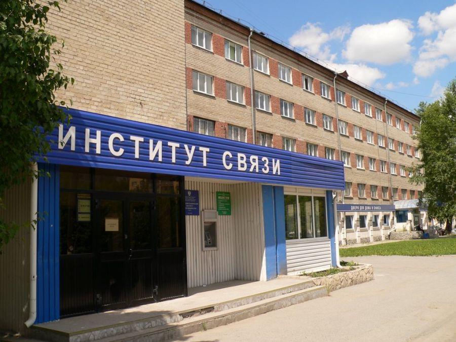 Уральский технический институт связи и информатики (филиал) фото