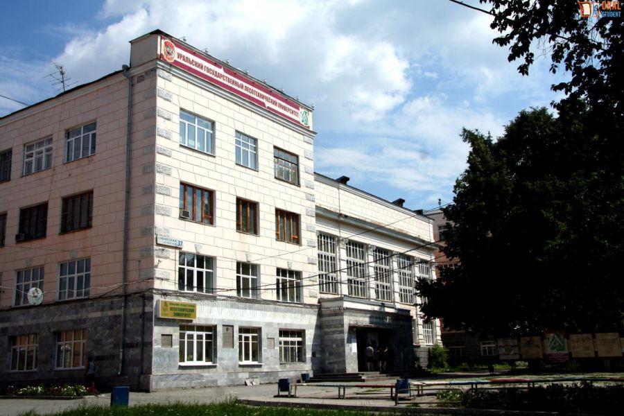 Уральский государственный лесотехнический университет фото