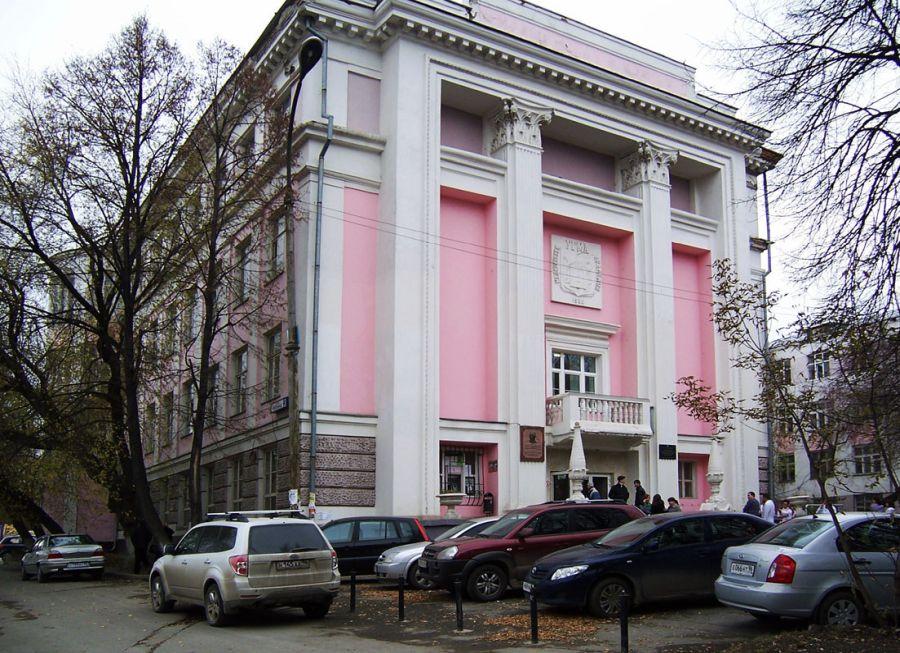Уральский государственный медицинский университет фото
