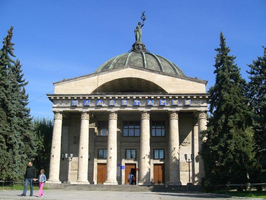 Волгоградский планетарий фото