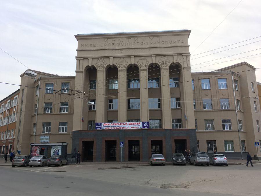 Волжский государственный университет водного транспорта фото