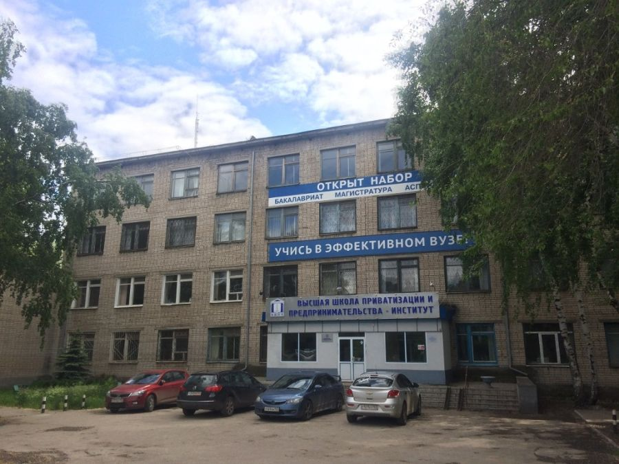 Высшая школа приватизации и предпринимательства фото