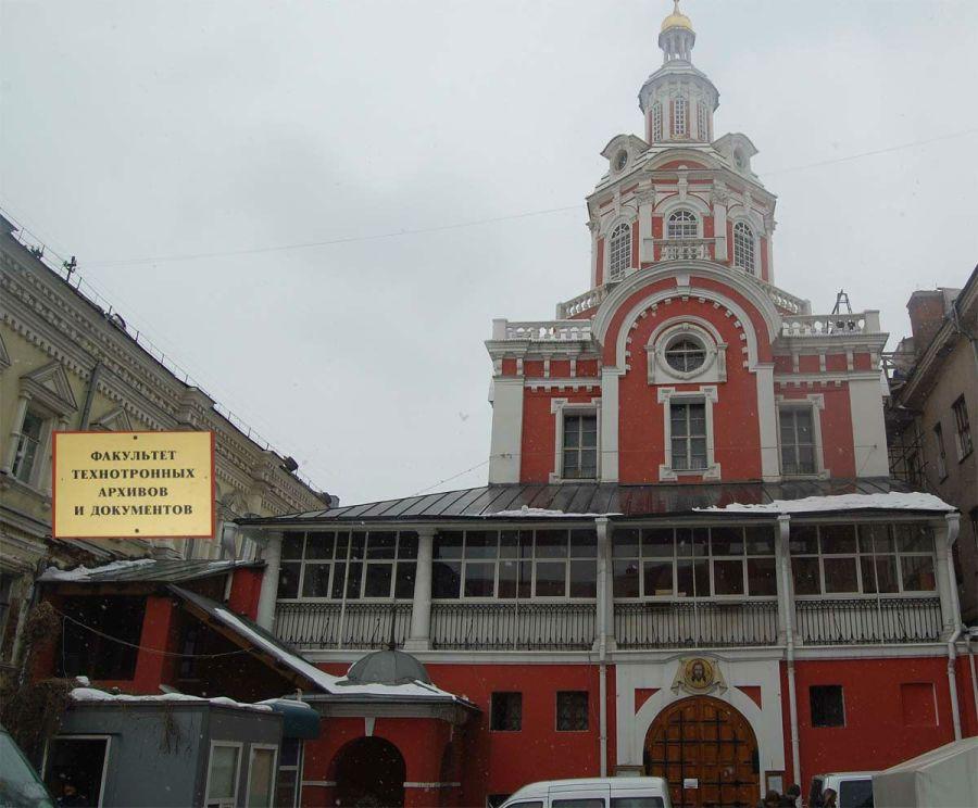 Заиконоспасский монастырь фото