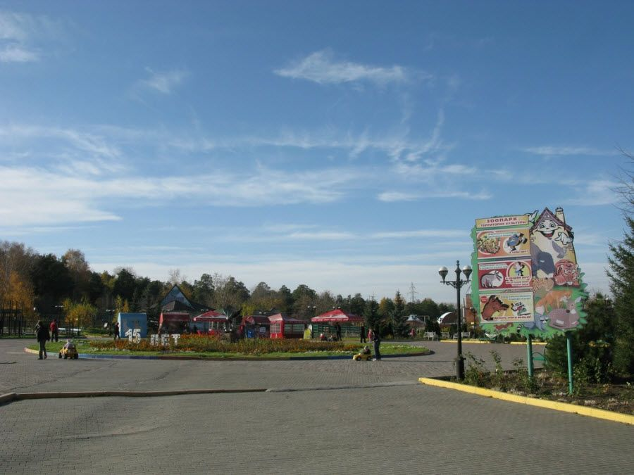 Городской зоопарк Челябинска фото