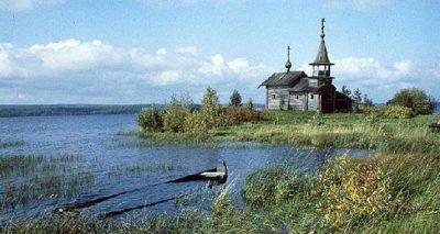 14 места силы россия Святилище Пегрема в Карелии