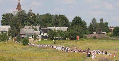 29 места силы россия Деревня Ильеши