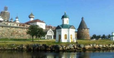 6 места силы россия Соловецкий монастырь