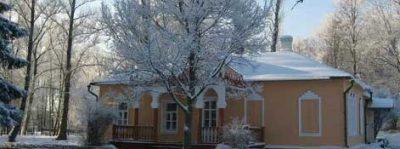Дом-музей А.П. Чехова Зимой