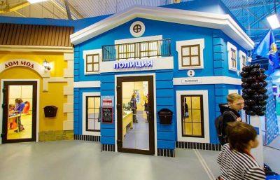 Кидбург – уникальный интерактивный музей4
