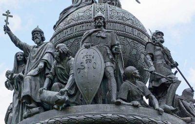 памятник Тысячелетия Руси