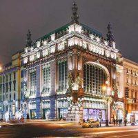 петербург Елисеевский магазин зимой