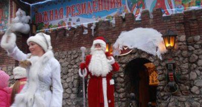 13 Крым вотчина деда мороза лукоморье
