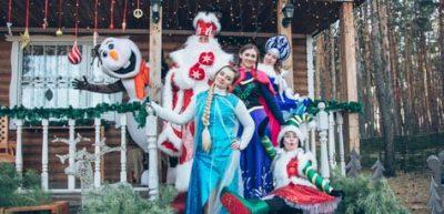 15 Резиденция Деда Мороза в Белгороде