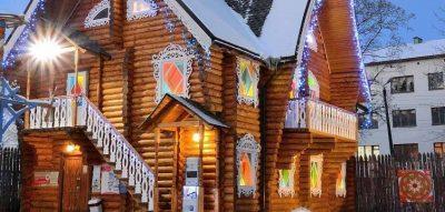 4 Кострома резиденция Снегурочки