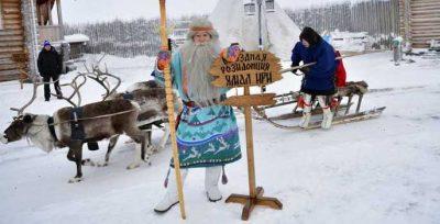 9 Ямало-Ненецкий автономный округ резиденция Ямал Ири