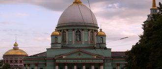 Собор в Курске